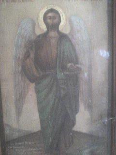 "<div align=""left""> Φορητή εικόνα στο ξωκλήσι Άγιος Γιάννης- Τρεψύχι </div>"