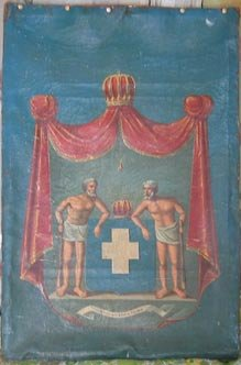 Ο Ηρακλής, ο Θησέας και το σύμβολο της σημαίας